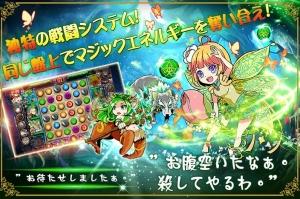 Androidアプリ「オルタナマジック-天使降臨-熟考型パズルRPG釘宮・石上CV」のスクリーンショット 3枚目