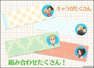 Androidアプリ「進撃!巨人中学校のメモ帳・付箋あつめ放置ゲーム無料アプリ」のスクリーンショット 4枚目