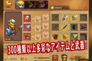 Androidアプリ「Hero's Way」のスクリーンショット 3枚目