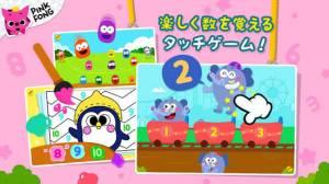 Androidアプリ「PINKFONG!123数字あそび」のスクリーンショット 4枚目