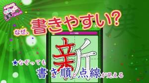 Androidアプリ「小学2年生漢字練習ドリル(無料小学生漢字)」のスクリーンショット 3枚目