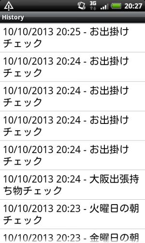 Androidアプリ「Clist - シンプルチェックリスト」のスクリーンショット 3枚目