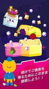 Androidアプリ「ウォーカモン − モンスターウォーククエスト」のスクリーンショット 3枚目
