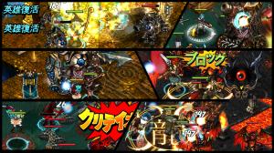 Androidアプリ「反撃 - デスパレートな英雄たち」のスクリーンショット 3枚目