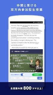 Androidアプリ「N予備校」のスクリーンショット 2枚目