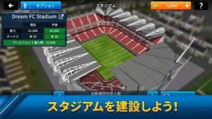 Androidアプリ「Dream League Soccer 2019」のスクリーンショット 5枚目