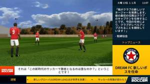Androidアプリ「Dream League Soccer」のスクリーンショット 3枚目