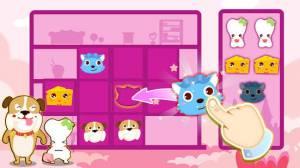 Androidアプリ「パンダのホテルごっこ-BabyBus子供・幼児向け脳トレゲーム」のスクリーンショット 4枚目