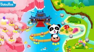 Androidアプリ「パンダのホテルごっこ-BabyBus子供・幼児向け脳トレゲーム」のスクリーンショット 1枚目