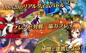 Androidアプリ「ドリームタワー~無双の剣姫(ベータ版)」のスクリーンショット 4枚目