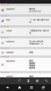 Androidアプリ「読み上げ可能な単語帳・単語カード」のスクリーンショット 2枚目