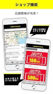 Androidアプリ「BODYMAKER公式アプリ」のスクリーンショット 3枚目
