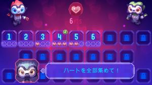 Androidアプリ「Robots Need Love Too」のスクリーンショット 4枚目