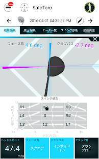 Androidアプリ「Epson M-Tracer For Golf 2」のスクリーンショット 3枚目