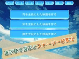 Androidアプリ「天空の黒ラピュータ Black in the Sky」のスクリーンショット 4枚目