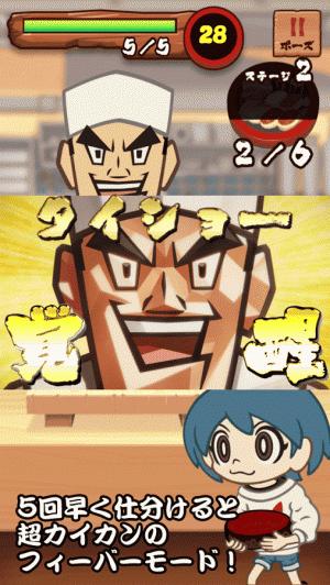 Androidアプリ「おすし大好き!オニズシ スシorダイ!」のスクリーンショット 4枚目