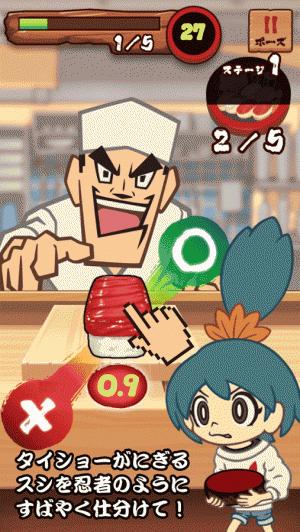 Androidアプリ「おすし大好き!オニズシ スシorダイ!」のスクリーンショット 2枚目