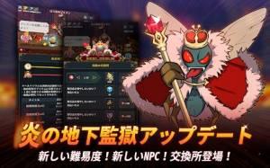 Androidアプリ「放置中年騎士ヤスヒロ (放置ゲーム)」のスクリーンショット 1枚目