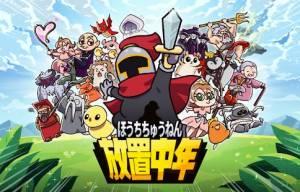 Androidアプリ「放置中年騎士ヤスヒロ (放置ゲーム)」のスクリーンショット 4枚目
