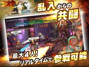 Androidアプリ「ソウルアームズ【スマホ共闘は新境地へ】」のスクリーンショット 2枚目