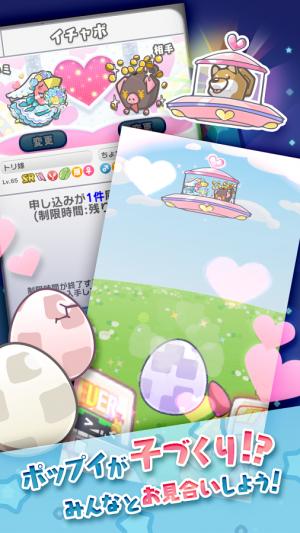 Androidアプリ「ポップイRPG」のスクリーンショット 4枚目
