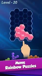 Androidアプリ「ブロック!ヘキサ パズル」のスクリーンショット 1枚目