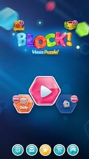 Androidアプリ「ブロック!ヘキサ パズル」のスクリーンショット 5枚目