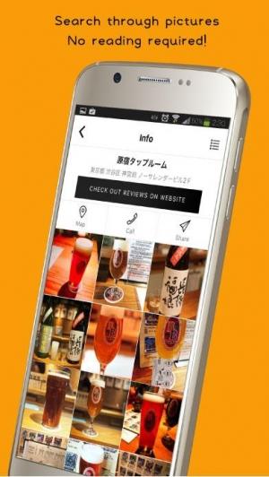 Androidアプリ「Quippy  - クイッピー -」のスクリーンショット 4枚目