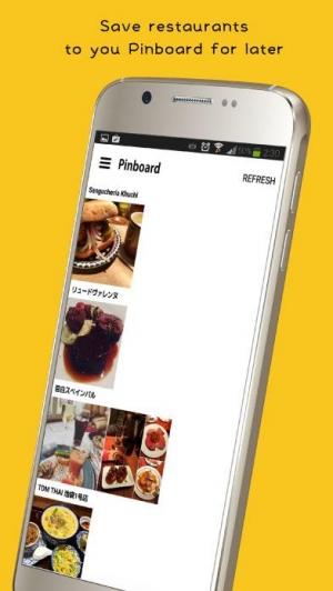 Androidアプリ「Quippy  - クイッピー -」のスクリーンショット 5枚目
