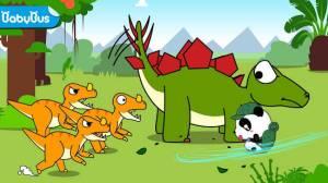 Androidアプリ「恐竜の楽園ーBabyBus 子ども・幼児向け」のスクリーンショット 1枚目