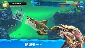 Androidアプリ「Hungry Shark World」のスクリーンショット 2枚目