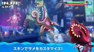 Androidアプリ「Hungry Shark World」のスクリーンショット 3枚目