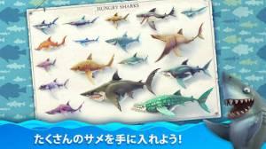 Androidアプリ「Hungry Shark World」のスクリーンショット 1枚目