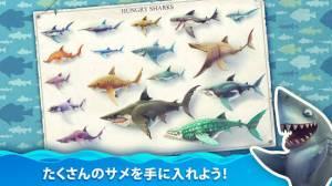 Androidアプリ「Hungry Shark World」のスクリーンショット 4枚目