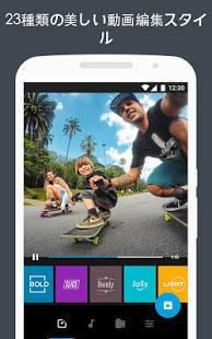 Androidアプリ「Quik - GoProビデオエディタを使って写真やクリップを音楽で編集する」のスクリーンショット 4枚目