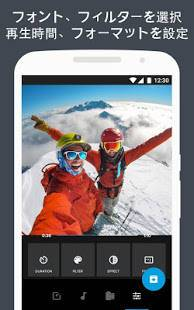 Androidアプリ「Quik - GoProビデオエディタを使って写真やクリップを音楽で編集する」のスクリーンショット 3枚目