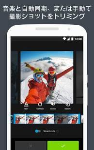 Androidアプリ「Quik - GoProビデオエディタを使って写真やクリップを音楽で編集する」のスクリーンショット 2枚目