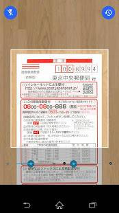 Androidアプリ「QRコードリーダー 無料のQRコード読み取りアプリ」のスクリーンショット 5枚目