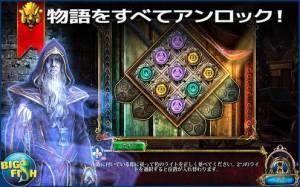 Androidアプリ「ダーク・パラブルズ:砂の女王 (Full)」のスクリーンショット 3枚目