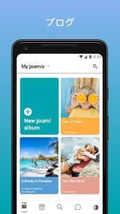 Androidアプリ「Journi ブログとプリントブック」のスクリーンショット 1枚目