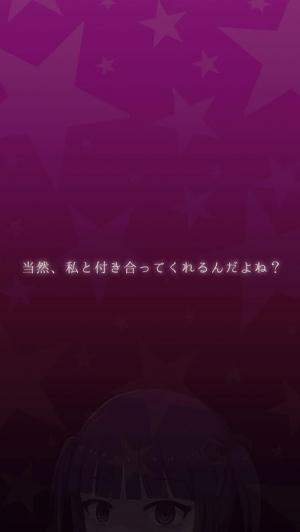 Androidアプリ「おたのプリンセス! ~ゲー研とオタサーの姫~ 【ノベル放置】」のスクリーンショット 4枚目