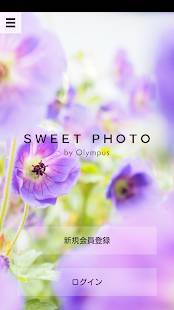 Androidアプリ「Sweet Photo by Olympus」のスクリーンショット 1枚目
