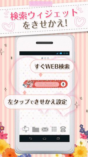 Androidアプリ「きせかえ検索『カナヘイの小動物クリスマス』DRESSAPPS」のスクリーンショット 5枚目