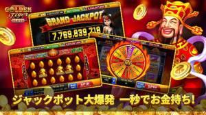 Androidアプリ「人気スロットゲーム:ゴールデンタイガースロット」のスクリーンショット 3枚目