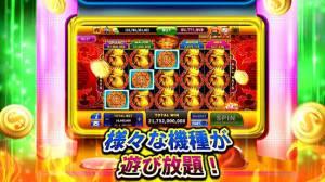 Androidアプリ「人気スロットゲーム:ゴールデンタイガースロット」のスクリーンショット 5枚目