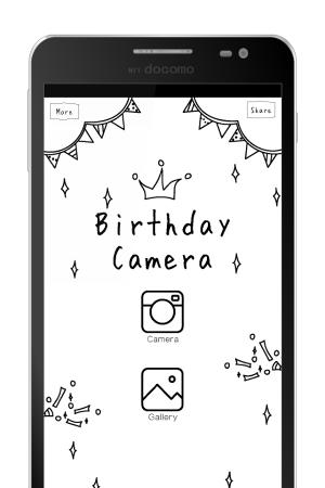 Androidアプリ「ハッピーバースディカメラ (お誕生日専用カメラ&フレーム)」のスクリーンショット 1枚目