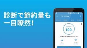 Androidアプリ「フリーWiFi自動接続アプリ「タウンWiFi」日本中のフリーWiFiが使えます」のスクリーンショット 5枚目