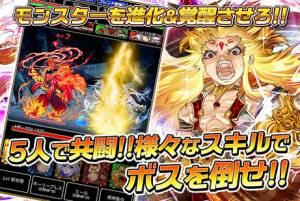 Androidアプリ「モンスターマスターX  無料王道RPG ゲーム」のスクリーンショット 3枚目