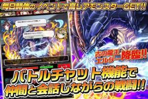 Androidアプリ「モンスターマスターX  無料王道RPG ゲーム」のスクリーンショット 4枚目