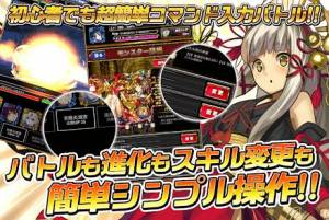Androidアプリ「モンスターマスターX  無料王道RPG ゲーム」のスクリーンショット 5枚目
